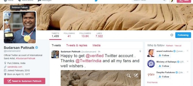 Sudarsan Pattnaik becomes one of the very few from Odisha to have Twitter Verified Account