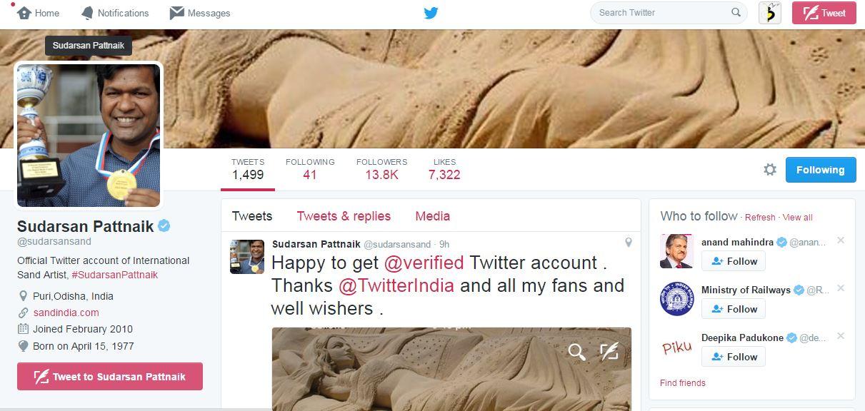 Sudarsan pattnaik twitter verified