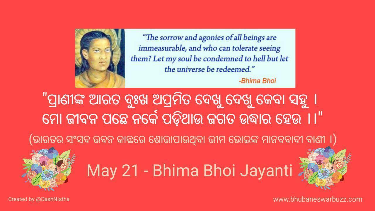 bhima bhoi odia poet Bhima bhoi (1850–1895) was a khond saint, poet and philosopher from the state of odisha in india bhima bhol was a bhakta (oriya: devotee) of mahima swamy (commonly referred to as mahima gosain and whose birth name is.
