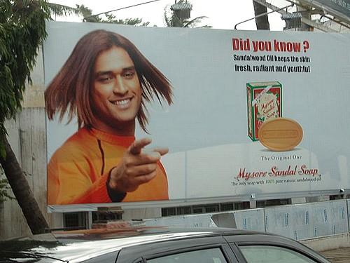 mysore-soap Dhoni Ad