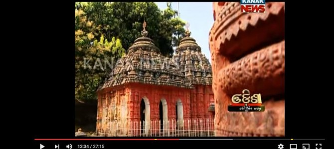 A nice video showcasing Ganjam : Place, food and all by Odisha All the Way