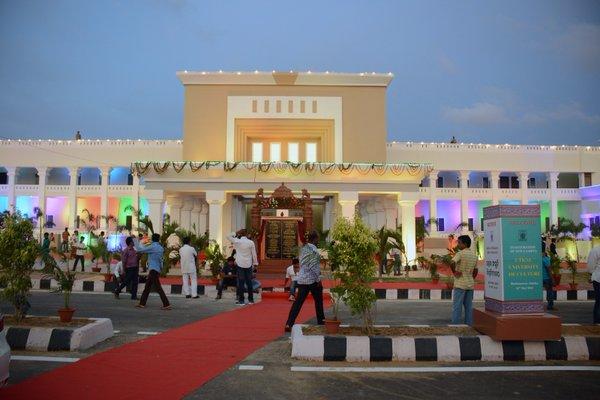 utkal university of culture 1