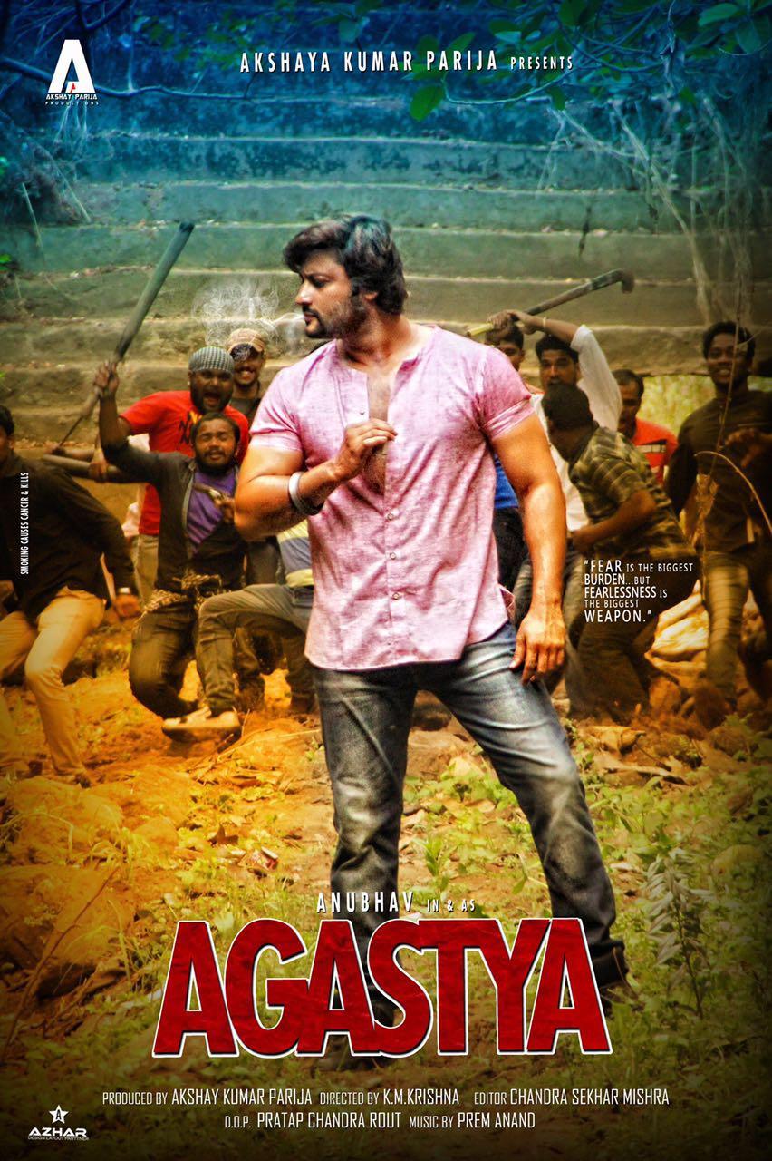 Agastya poster