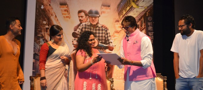 Asmita Bal of Odisha wins Poster Design for TE3N, prize given by Amitabh Bachhan and Vidya Balan