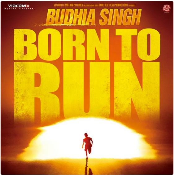 Budhia singh born to run bhubaneswar buzz