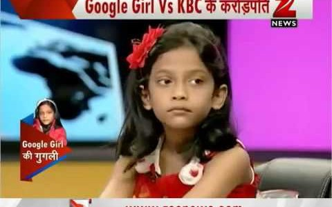 Known as Google Girl Child Prodigy of Odisha Meghali gets into India Book of Records