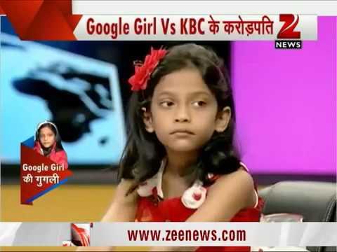 Google girl meghali bhubaneswar buzz 1