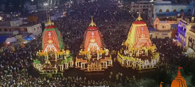 If you missed National Geographic documentary : The Legend of Jagannath watch it here