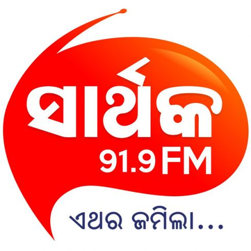 sartaak FM station