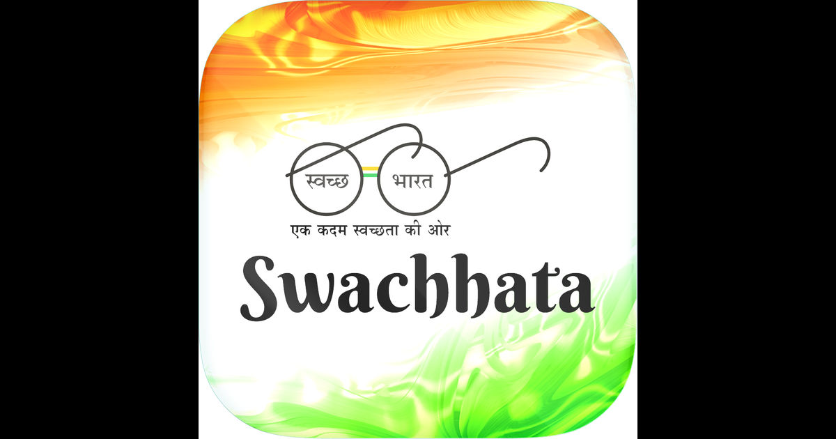 swachhata mobile app bhubaneswar buzz
