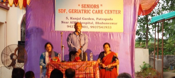 Geriatric Care Centre Launched in Bhubaneswar