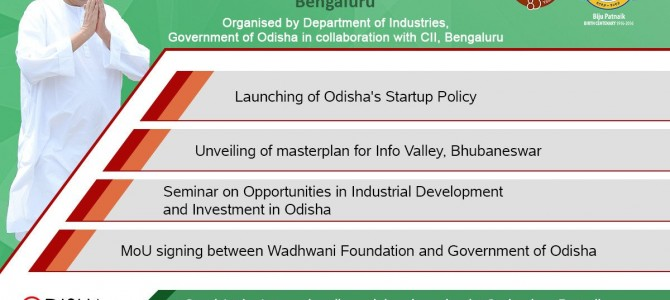 Odisha in partnership with CII to hold Investors meet in Bengaluru, Startup policy to be unveiled too
