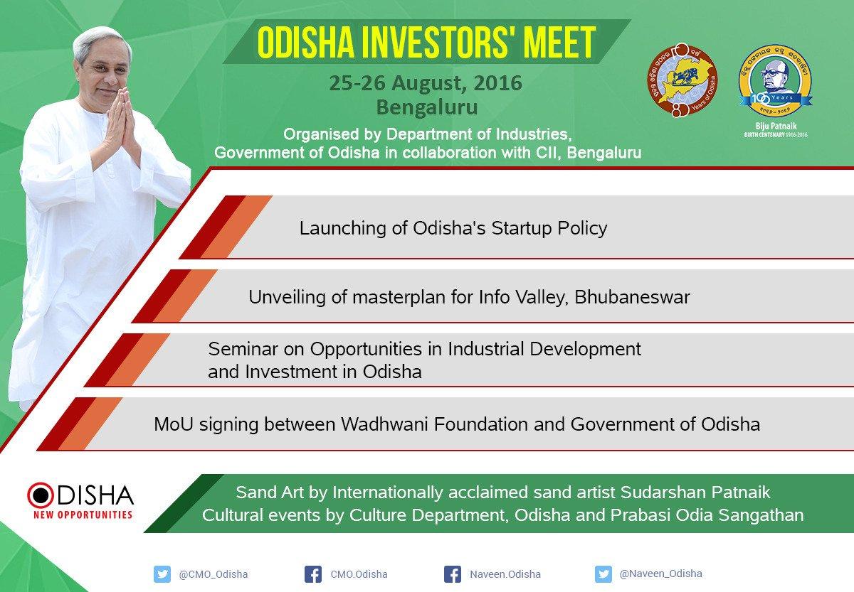 Odisha investor meet bengaluru bhubaneswar buzz
