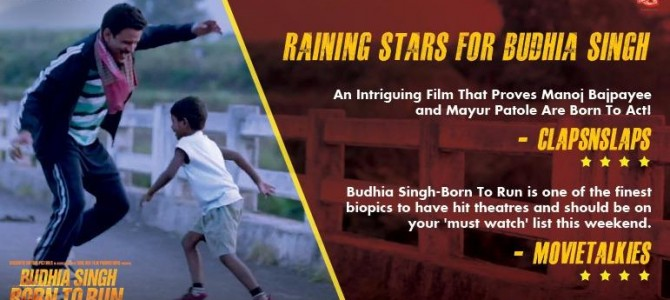 Check out a beautiful review of Budhia Singh Born to Run by Dibyasundar Nayak