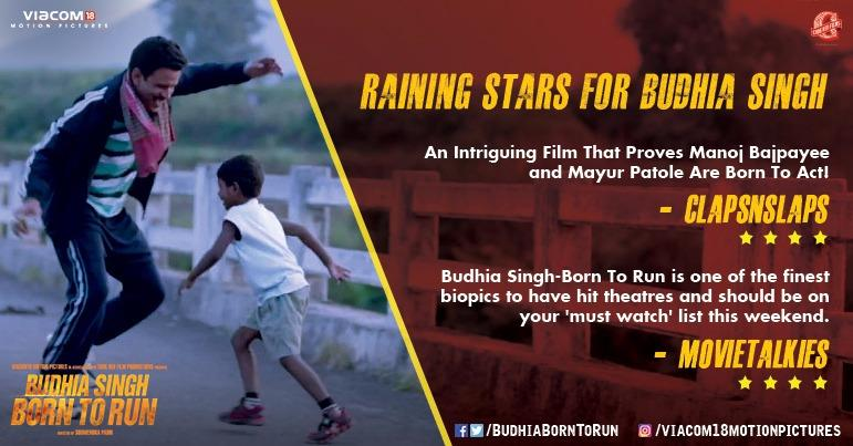 budhia singh movie review