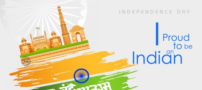 A Nice Blog on India's 70th Independence Day by Sambeet Dash