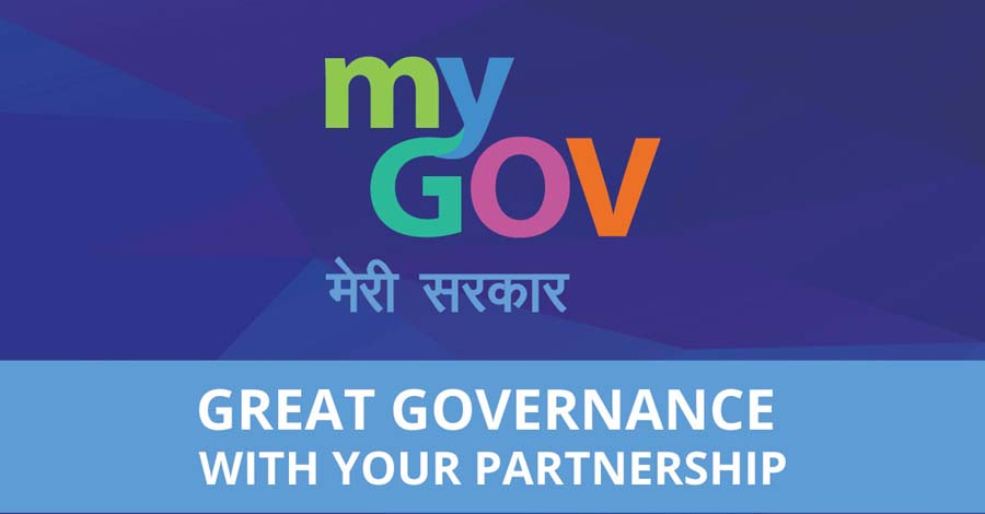 mygov india smart city bhubaneswar buzz