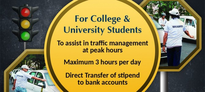 Now College Students Can Volunteer their time for Traffic Management in City