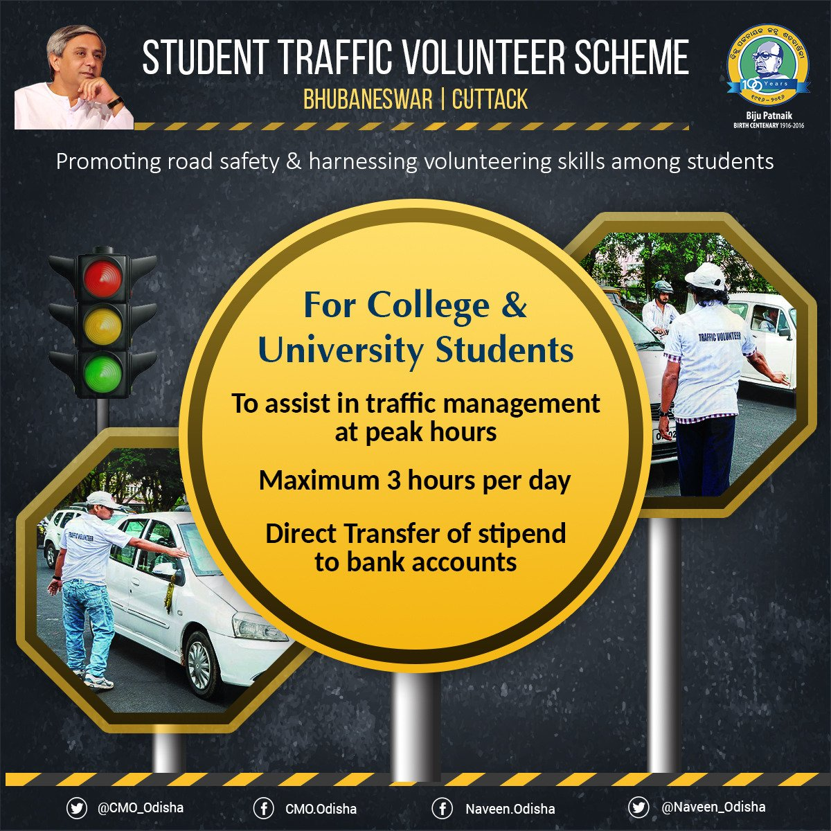 students traffic volunteer scheme bhubaneswar buzz