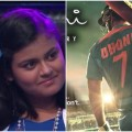 Ananya Nanda MS Dhoni Movie Song bbsrbuzz