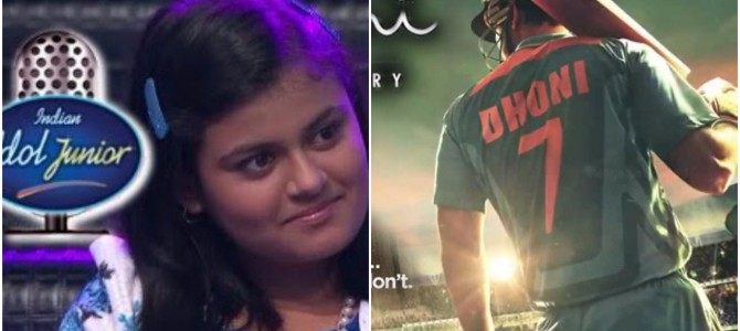 Indian Idol Junior Winner from Odisha Ananya Nanda goes bollywood in MS Dhoni movie