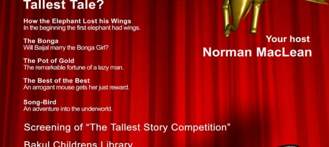 Bakul Library bhubaneswar hosts The Tallest Story Competition for Children on Sept 3