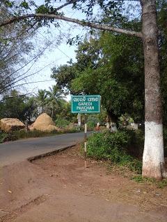 Buddhanth Garedi Panchan village odisha bbsrbuzz 1