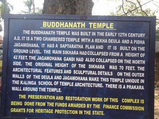 Buddhanth Garedi Panchan village odisha bbsrbuzz 3