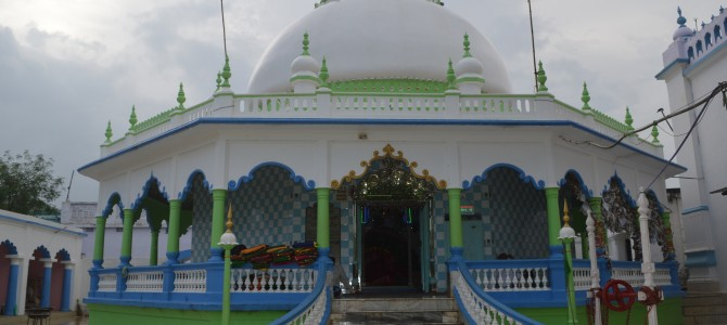 Amalgamation of Muslim Mystics and the Hindu  Religion Bukhari Pir Saheb, Kaipadar Khurda
