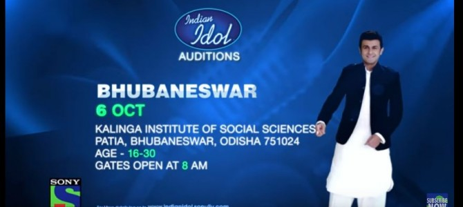 Indian Idol Season 7: The singing Reality Show is back, auditions in Bhubaneswar on 6th October