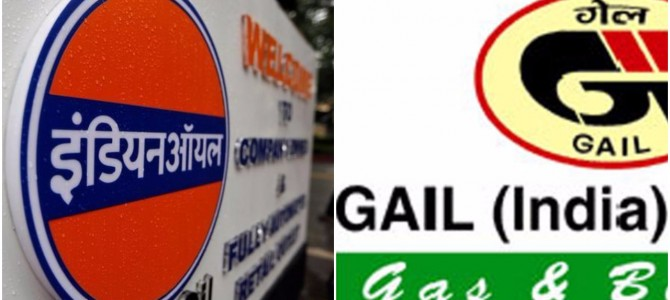 Indian Oil, Gail to buy 49% stake in Adani Group 6000 Crore LNG terminal in Dhamra Odisha