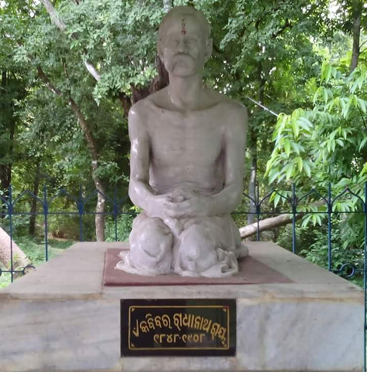 Kabibara Radhanath Ray bhubaneswar buzz1