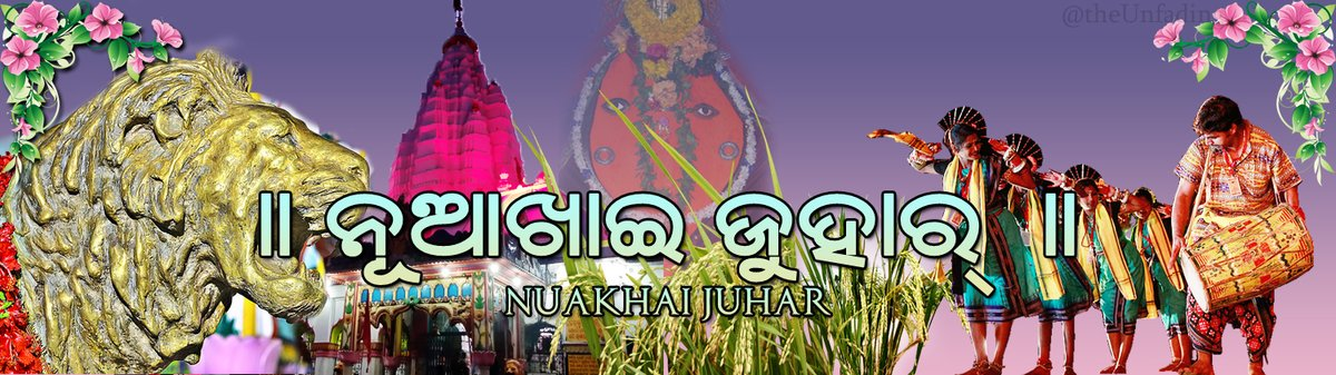 Nuakhai Juhar cover pic