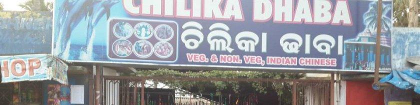 Odisha express chilika dhaba bbsrbuzz 4