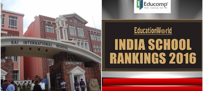 SAI International School Bhubaneswar ranks 5th in All India in EducationWorld School Rankings