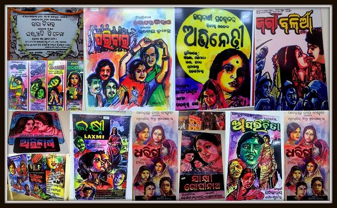 TRIVIA-OF-REEL-ODISHA-FILM-ERA-Odia-Old-Film-Details-OdishaTalk-OdiaFilm-_