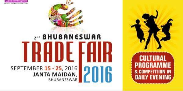 Second Bhubaneswar Trade Fair at Janta Maidan from 15th September onwards