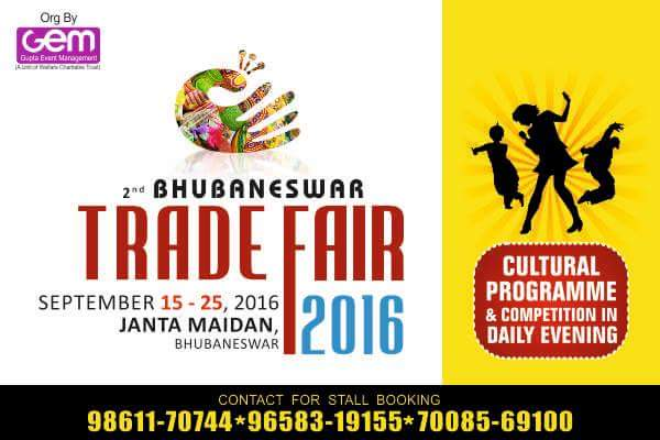 bhubaneswar Trade fair 2016 Janta Maidan bbsrbuzz 1