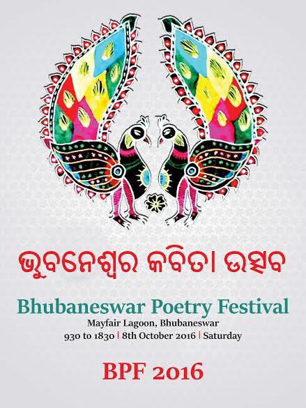 bhubaneswar poetry festival bbsrbuzz
