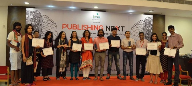 Bhubaneswar Based Walking BookFairs awarded the prestigious 'Bookstore of the Year Award' at the Publishing Next 2016 Industry Awards