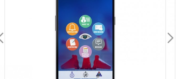 Ame Prahari : Now a Mobile App by Transport Department to keep a check on Traffic violations