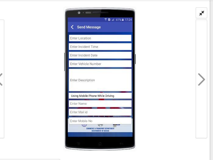 Ame prahari odisha RTO mobile app bhubaneswar buzz 3