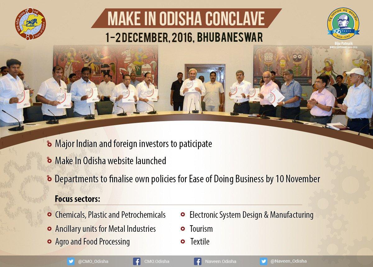 Maje in odisha conclave bbsrbuzz 1