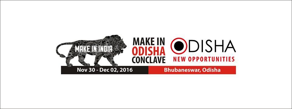 Make in India make in odisha bbsrbuzz 1