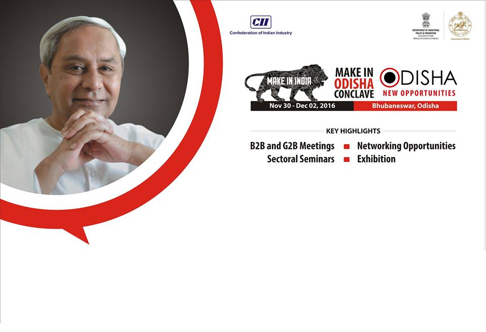 Make in odisha conclave bhubaneswar buzz 3