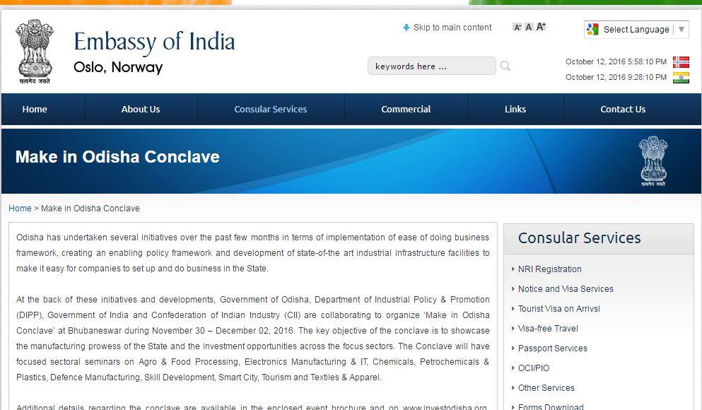 Make in odisha norway embassy india