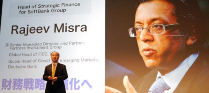 Awesome to see Rajeev Misra of Odisha now appointed head of $100 billion Softbank Vision Fund