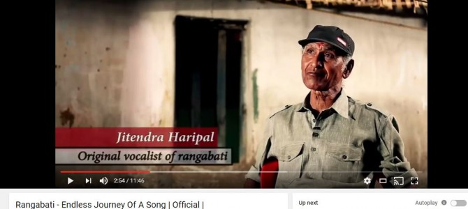 A Well made Documentary on Cult Song Rangabati : Showcases Original Creators of the song