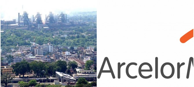 ArcelorMittal, SAIL Joint Venture to set up Rs 5,000 cr, plant in Rourkela