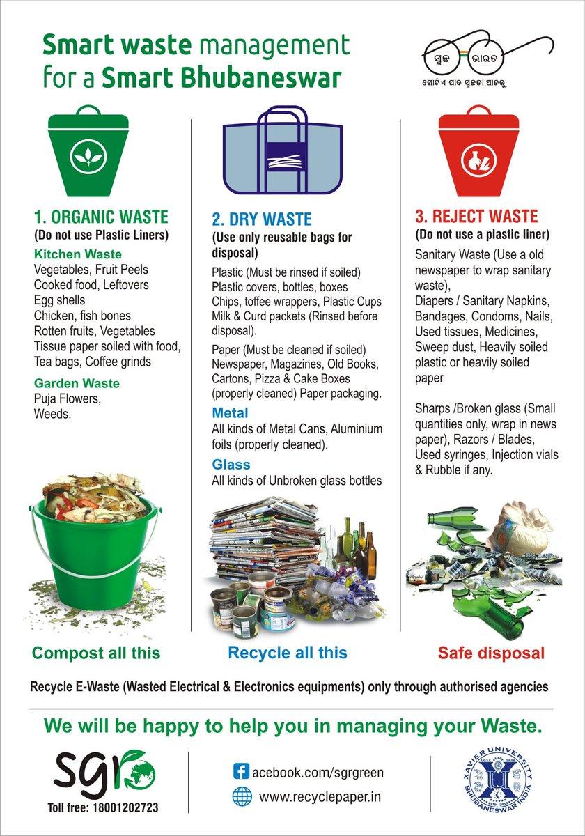 SGR Recycling swachha bharat bhubaneswar buzz 1